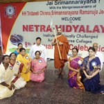 blind school college annual day 2015 celebrations