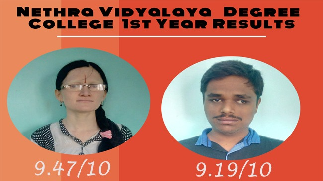 Netra Degree First Year Second Semester Results
